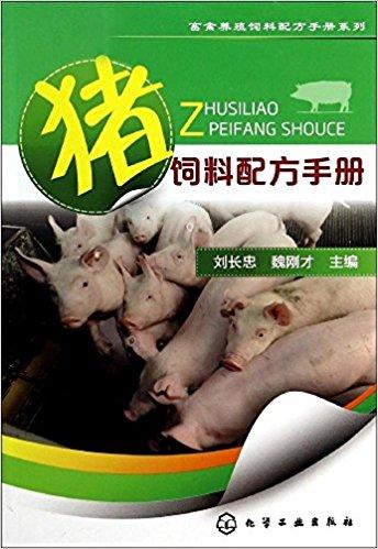 Thức ăn cho heo  Công thức ăn farming Handbook Series: Lợn nuôi công thức Handbook paperback – 1 th