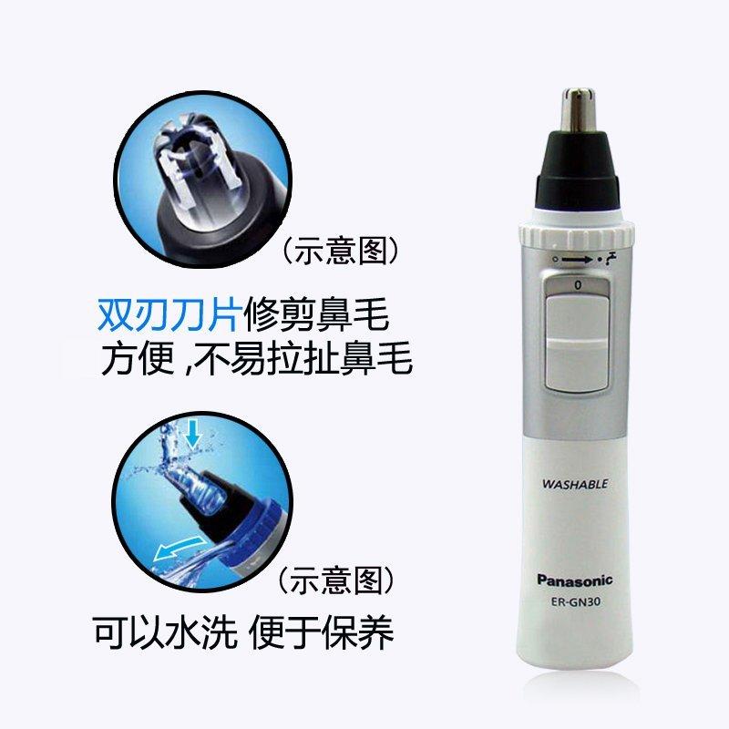 Thiết bị điện tử Panasonic Panasonic. Lỗ mũi cắt er-gn30 lấy nước rửa bộ lỗ mũi. Đàn ông cạo cắt lỗ