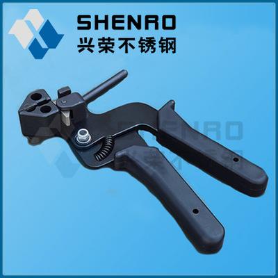 Các công cụ phần cứng khác Cung cấp súng cáp thép không gỉ | dụng cụ cáp treo bằng thép không rỉ XR-
