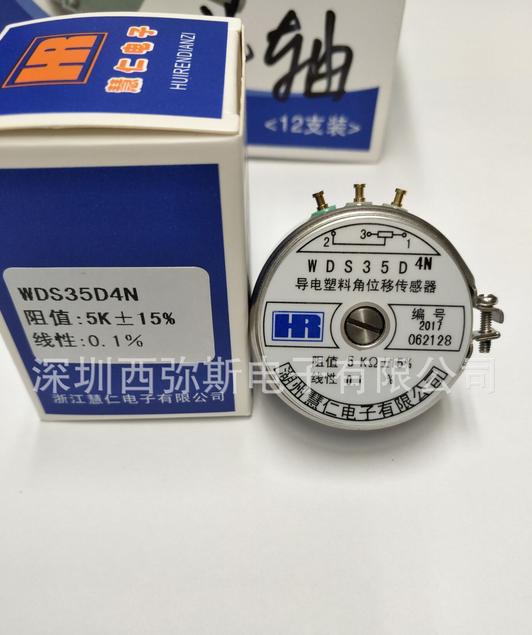 Chất dẫn điện cảm biến chuyển WDS34DN-1K 2K 5K 10K góc độ chính xác 0.1%