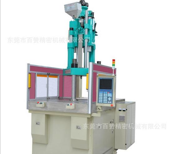 Máy ép nhựa máy cao xạ tiêu chuẩn 25T~400T / / silica gel / ván / đĩa máy / / tự động máy ép nhựa