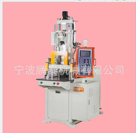 Ninh Ba bằng thái nhà sản xuất thẳng cho chính xác đúng mẫu máy tốc độ cao PT-550 dạng tháp ép nhựa