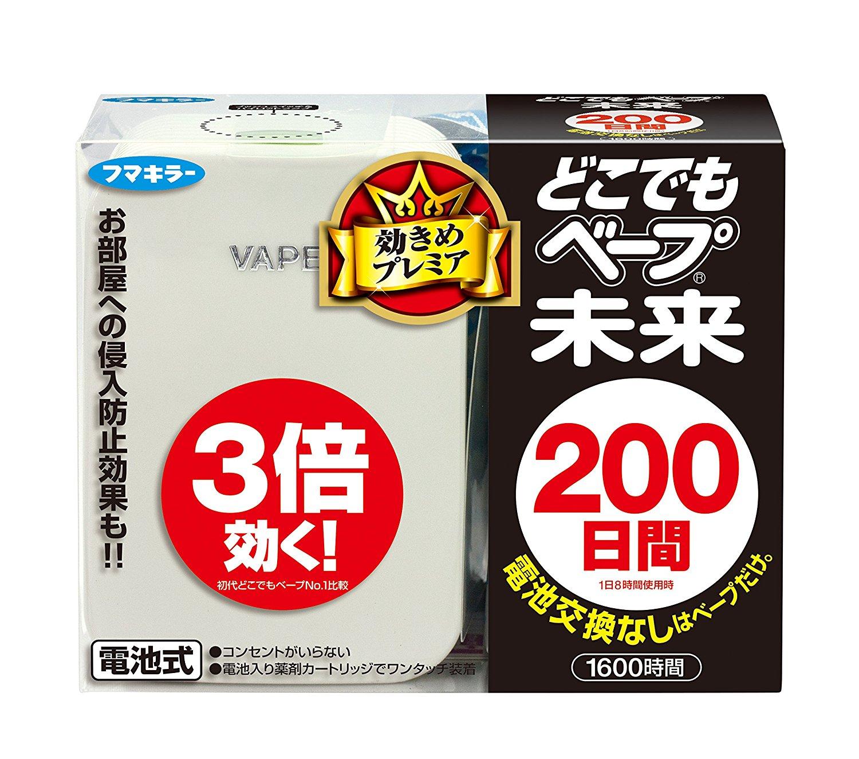 Nhật Bản ngày Bộ VAPE 200 bộ côn trùng có hại bằng ngọc trắng đựng Ontology + thay thế.