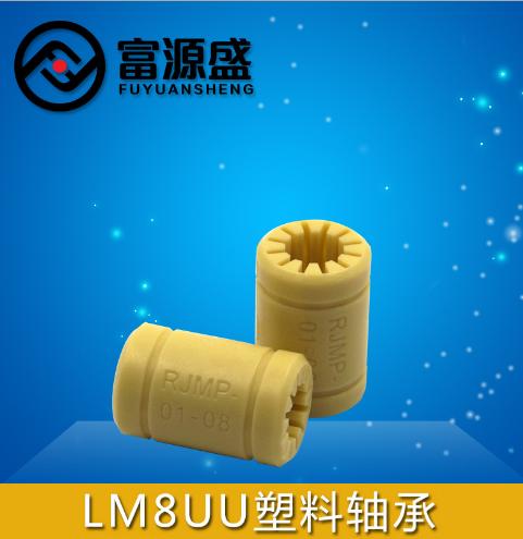 Máy in 3D rắn polymer LM8UU mang - 8mm trục nhựa mang đặc RJMP-01-08 R