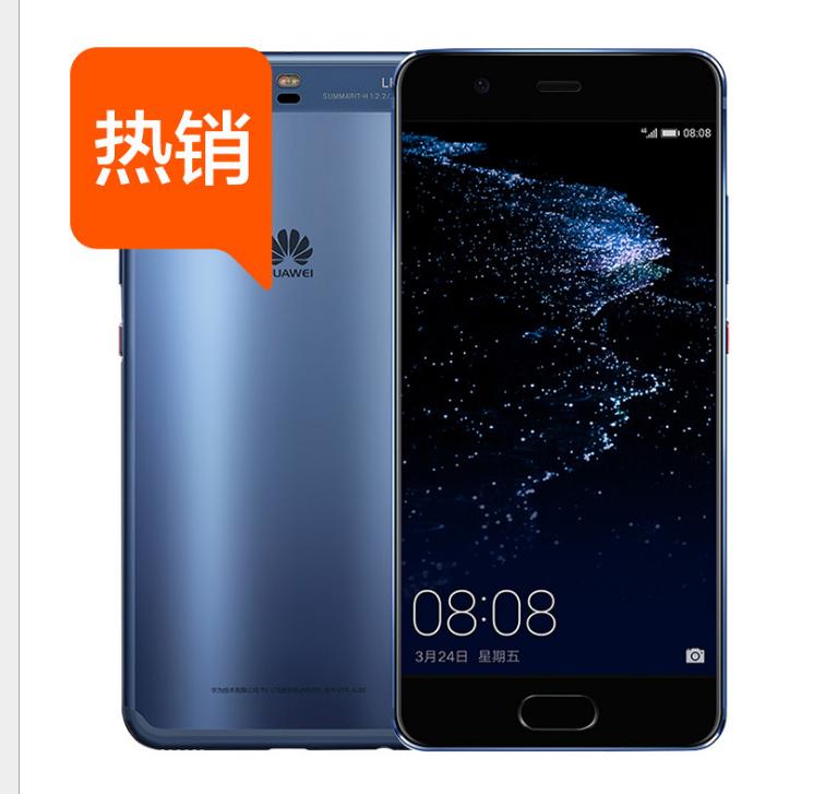Phổ biến Huawei/ Huawei P10 4G cả đôi nhiếp chính thức cửa hàng điện thoại thông minh Huawei