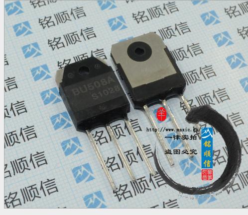 Sanyo BU508A 8A/1500V 125W ống điện Sanyo siêu âm mới.