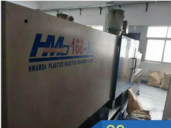 Đặc biệt máy ép nhựa cũ chuyển Ramada HMD168-MJ servo tiết kiệm điện máy ép nhựa