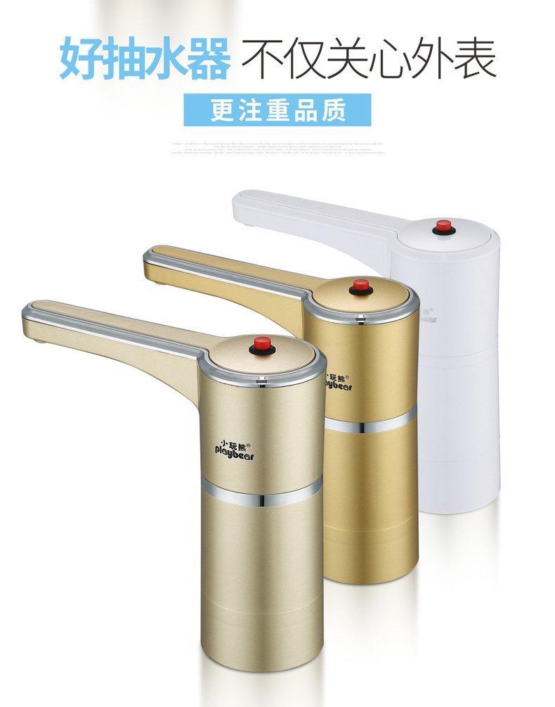 Chơi gấu nhỏ thiết bị bơm nước, vòi nước máy lọc nước sạch điện áp lực nước khoáng nước tự động thiế