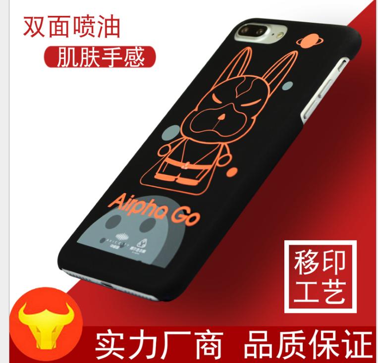 Case iPhone  thiết kế vỏ điện thoại giá đầy sáng tạo bảo vệ bộ nửa gói tính logo đến đồ làm hancei