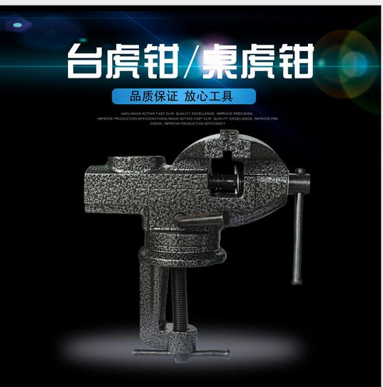 Nhà sản xuất nặng mini máy công cụ vise nhỏ cái kìm kẹp 360 độ phổ Vise bàn nhỏ.