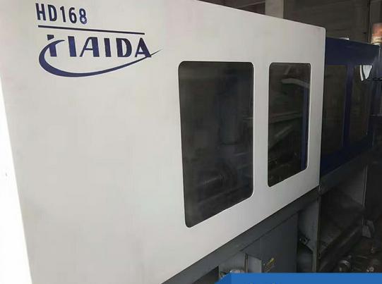 168 tấn thấp chuyển nhượng máy ép nhựa cũ HDX168 máy ép nhựa