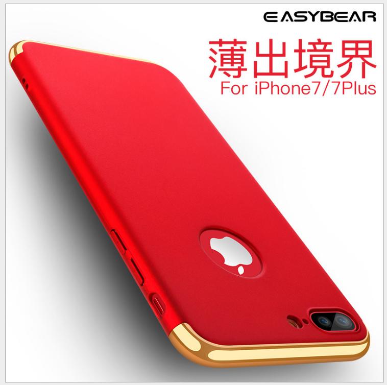 Case iPhone  Nối điện thoại vỏ táo 7 loại xi mạ iPhone8 plus bảo vệ bộ đầy tính 6S Shell bán buôn