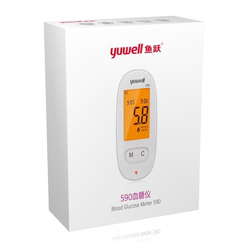 Yuyue y tế miễn loại gia dụng thông minh máy đo đường huyết 590 chỉnh thước (bao gồm 50 miếng giấy t