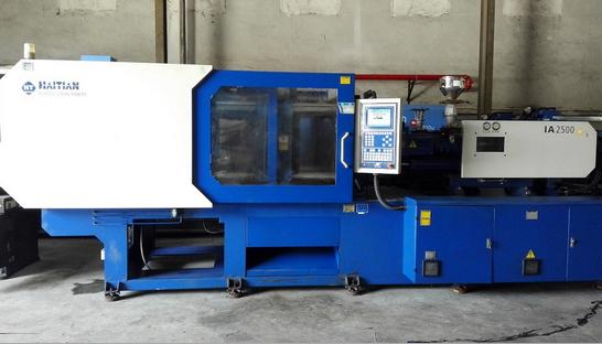 Cung cấp ningpoensis Haitian bicolor IA2500/b nhiều máy bán máy ép nhựa cũ.