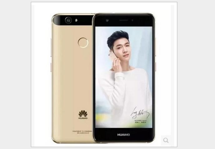 Phổ biến  Huawei/ Huawei Nova cả 5.0 inch hoàn toàn 4G tám điện thoại thông minh nhân điện thoại Hua