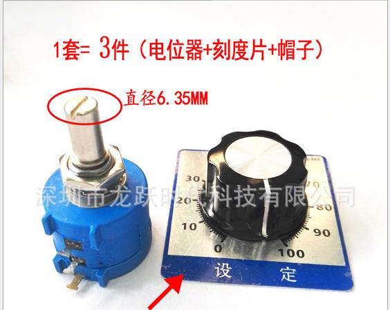 Động cơ nhập khẩu nhiều vòng điều chỉnh chiết áp 3590S với số mũ điều khiển quy mô khu 0-100 vuông
