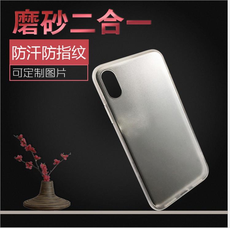 Case iPhone  Áp dụng vỏ điện thoại di động Apple 6splus combo dầu vỏ điện thoại vỏ iphonex nghịch ng