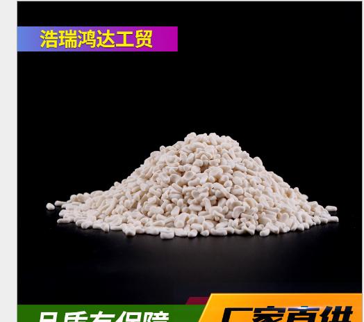 Nhà máy sản xuất cung cấp PE cacbonat canxi Điền áp dụng ép nhựa đường ống