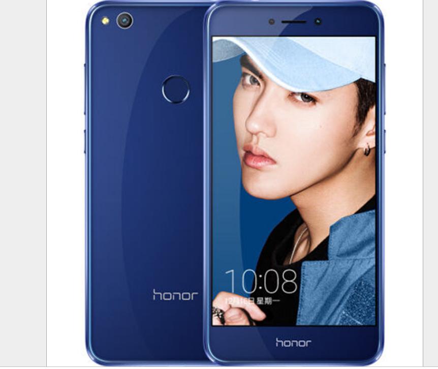 Phổ biến  Official chính phẩm Huawei honor/ vinh quang vinh quang Youth Version 8 màn hình lớn 4G tấ