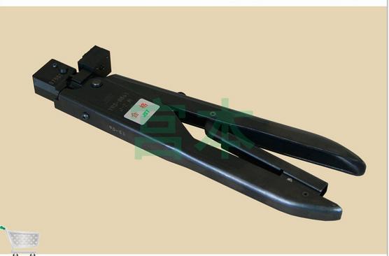 Cung cấp JST/YRS-8861/ nhãn áp đón công cụ / kẹp chặt vào.