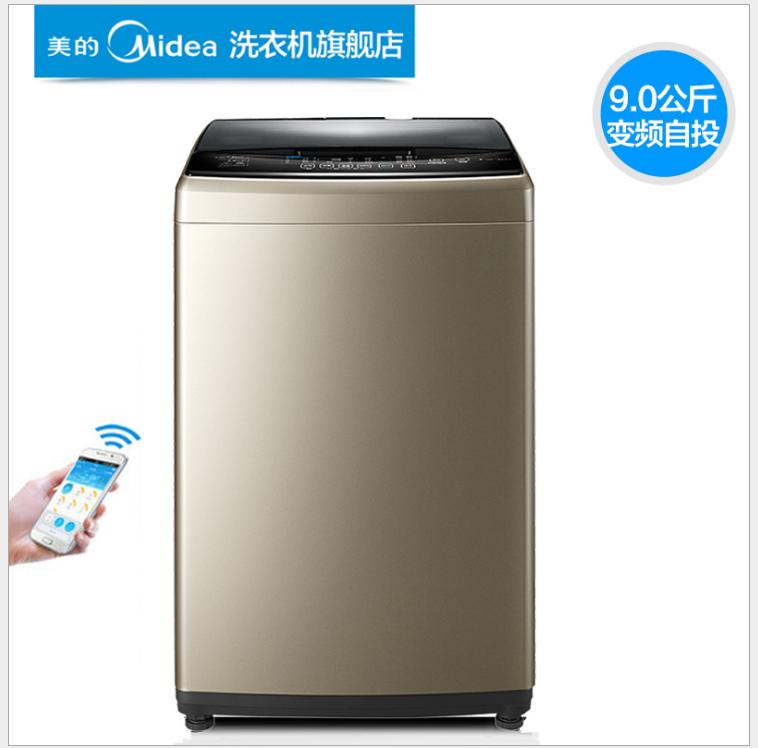 Máy giặt tự động cửa trên nhiều chế độ Midea MB90-6100WIDQCG 9kg