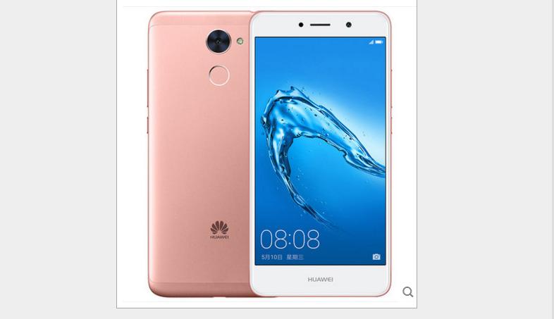 Phổ biến  Huawei/Huawei thích 7 plus điện thoại di động Unicom 4G đầy đủ Netcom 5,5 inch Android điệ