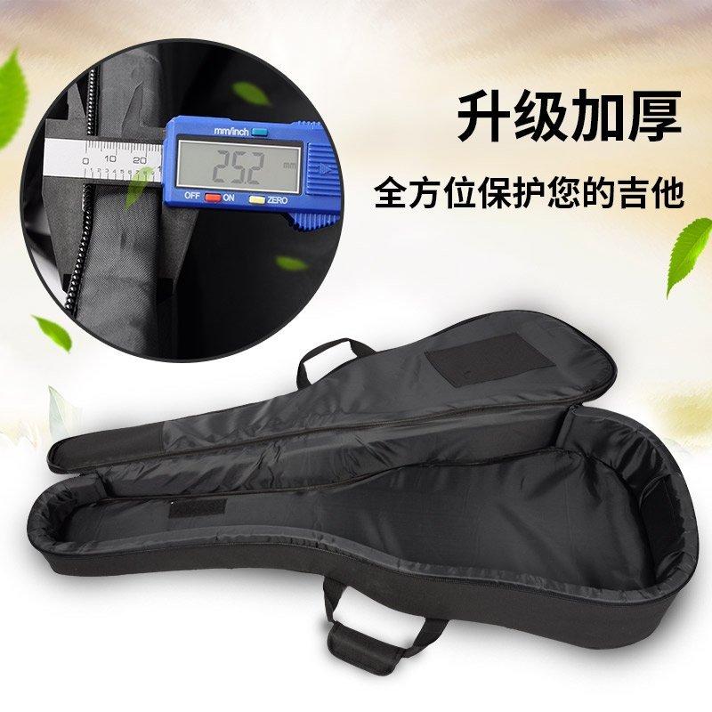 Hành lý. Barkamensis ballad guitar gói 41 inch dày của cá nhân chống giật gân dày của cái ba lô túi