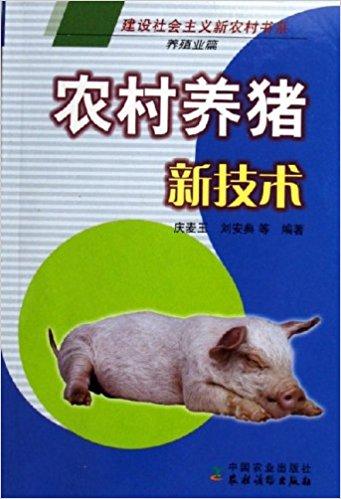 Thức ăn cho heo  Nông thôn dân chăn lợn. Công nghệ mới: bài paperback – 1 tháng 6 năm 2006 Khánh Ma