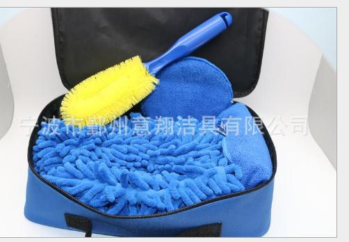 Ý Raymond xe sạch bộ công cụ đồ rửa xe rửa xe rửa xe rửa xe, tổ hợp các nhà sản xuất một bộ đồ lưu n