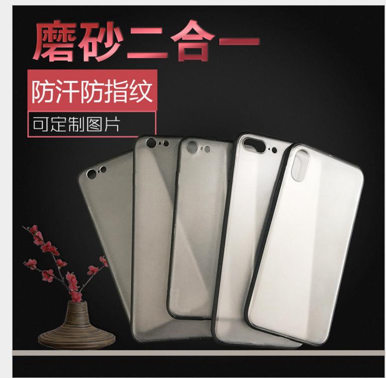 Case iPhone  Iphonex vỏ điện thoại dầu ý tưởng táo 8plus combo bảo vệ bộ 7 nhà sản xuất bán buôn 6S