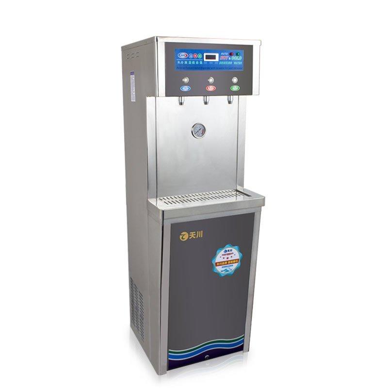 Ngày W900-LR thương mại xuyên cao sang làm ấm loại thép không gỉ chống thấm nước, máy lọc nước máy n