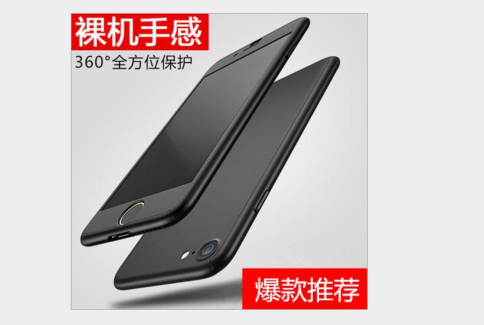 Case iPhone  IphoneX vỏ đầy sáng tạo vỏ điện thoại đơn giản. 360 tính táo 6plus PC chống và bảo vệ h