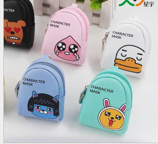 Túi xách cho trẻ em Ý tưởng mới Kakao chìa khóa nhỏ đáng yêu. Phim hoạt hình túi xách ví nhỏ trẻ em