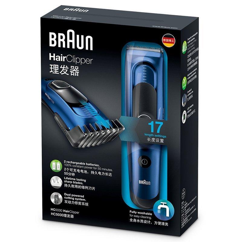 Braun Đức HC5030 (gia đình bộ cắt tóc cắt tóc ướt nước rửa bộ pin và cộng sự cắt đôi)