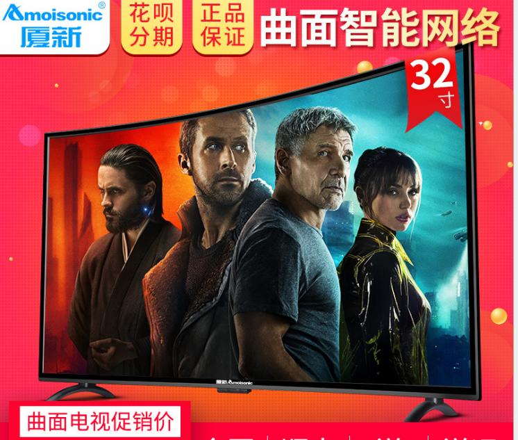 Smart TV  4K TV độ nét cao được LED bề mặt màn hình TV mới ráp xong khách xem phim IMAX
