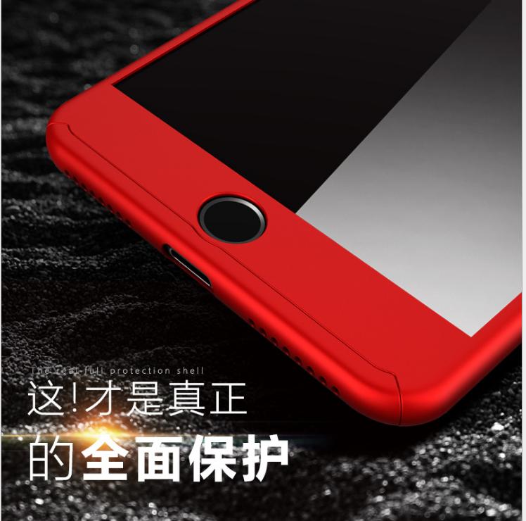 Case iPhone  Apple iPhone6 vỏ điện thoại 6Splus bảo vệ bộ 360 đầy vỏ 7PlusPC vỏ điện thoại di động.