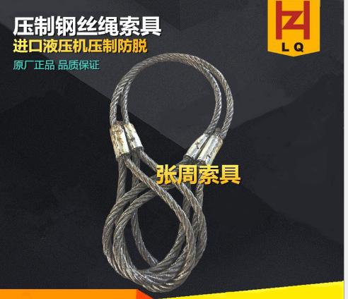 chuyên gia dứt dây bộ áp dây thiết bị dây mì nước giữ lại thiết bị.
