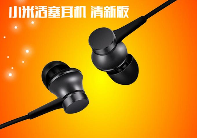 Xiaomi/ Remy piston chuyển động trong lành Edition nặng tai nghe trầm tai nghe phiên bản cơ bản