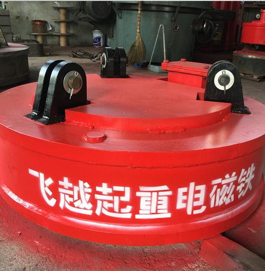 Bán buôn đặt nặng, nam châm điện bán buôn nam châm điện Linqing nam châm điện