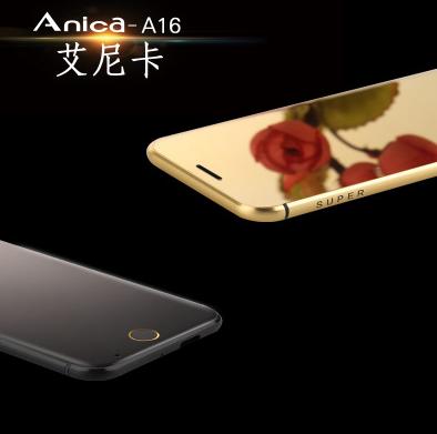 Anica Anica - Veronica A16 card điện thoại sinh viên nam và nữ siêu nhỏ Mini phi thông minh tính các