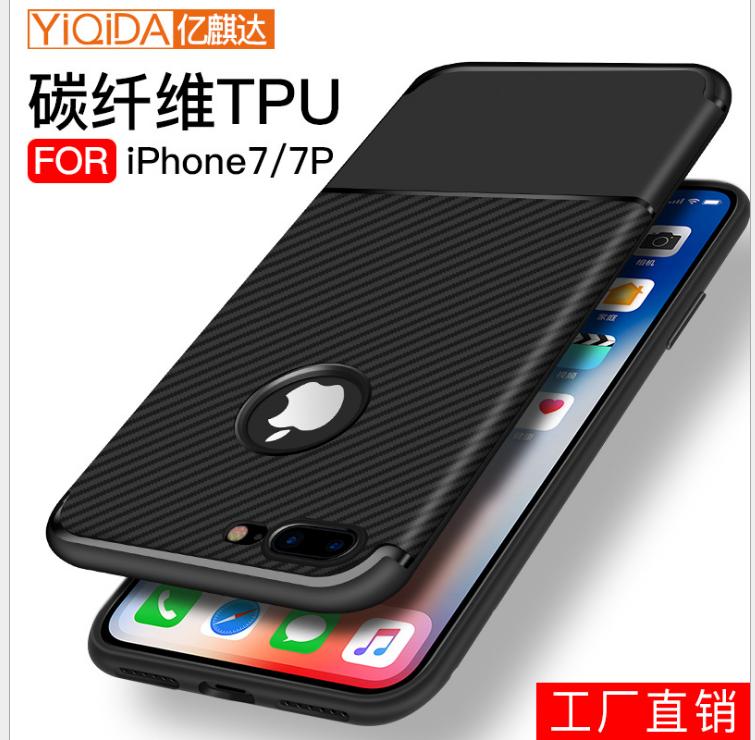 Case iPhone  Điện thoại vỏ táo 8 iPhone7plus bảo vệ hệ sợi carbon ip6s vỏ mềm i5 sáng tạo mới bán bu