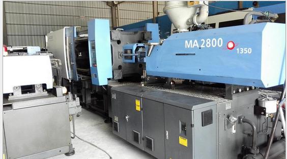 Cung cấp sử dụng haitian MA2800/1350 servo được sử dụng chính xác máy ép nhựa
