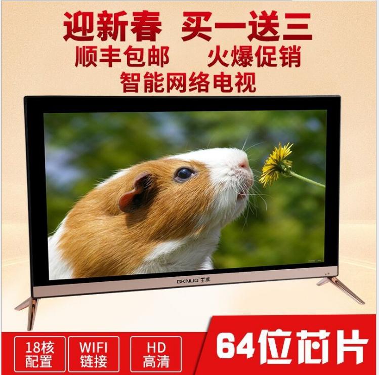 Smart TV   Connaught ách Plasma TV, 19, 22 - 24, 28 - 30 và 32 inch WIFI 26 Smart TV độ nét cao