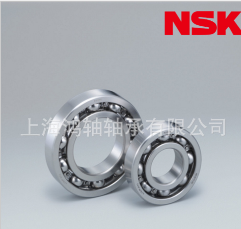 Nhật Bản Seiko NSK mang 6000DU cm mới ráp xong được rồi... Chính xác cao ổ bi