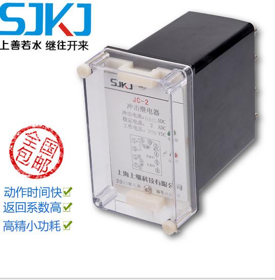 Các nhà sản xuất] - [JC-2 Static Shock tiếp sức siêu dung nạp điện Trunk
