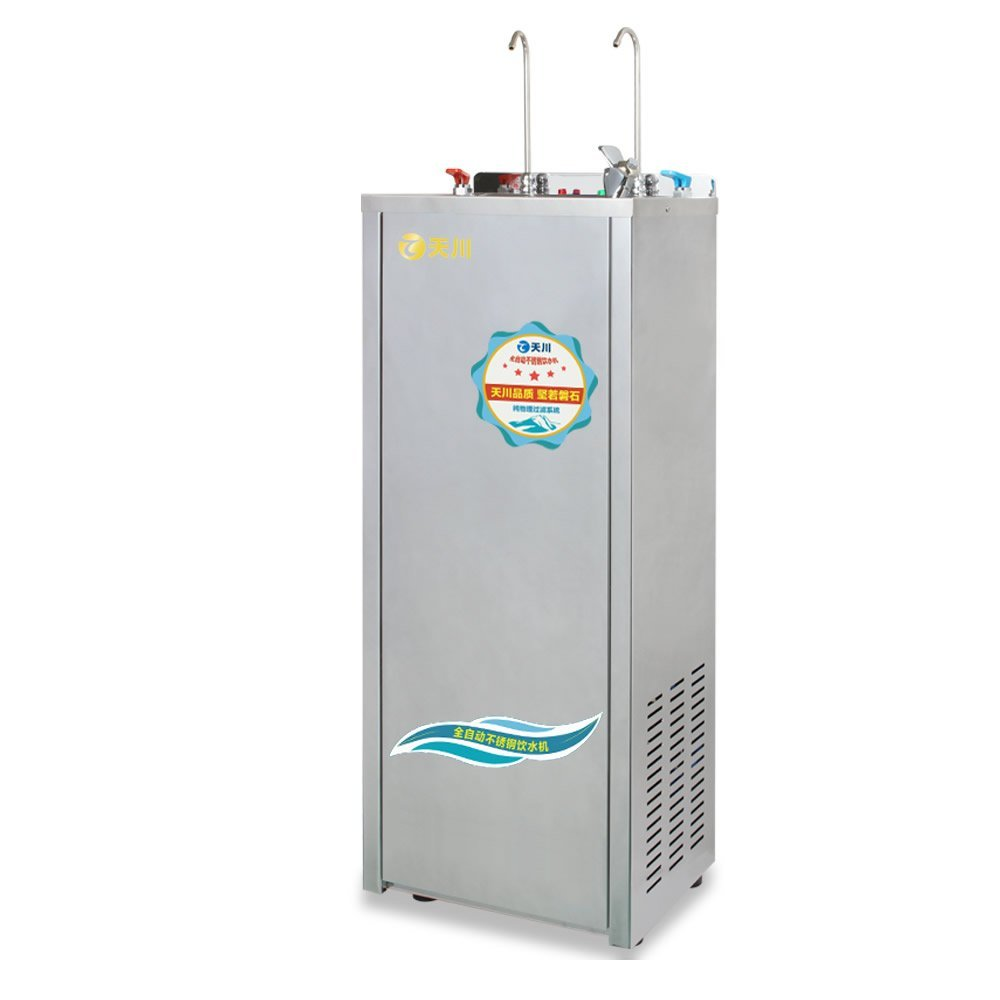 Ngày xuyên W500 tiêu chuẩn ba đoạn thẳng làm ấm nước, nhà máy thép không gỉ máy lọc nước lọc nước lọ