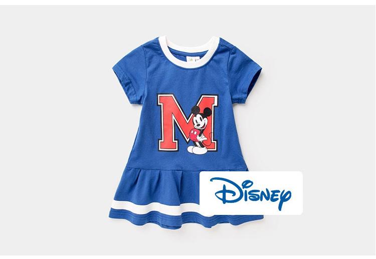 Váy dài trẻ em màu xanh dương Disney
