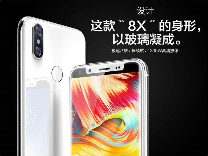 Bền gan 8X cả 5.5 4G 8 inch một hạt nhân mở khóa điện thoại thông minh Viễn thông di động dấu vân ta