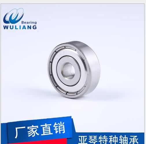 Thép không gỉ chịu lực công nghiệp vi nhỏ S636ZZ loại thiết bị máy móc và ngành công nghiệp bán buôn