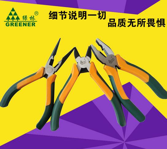 [nhà sản xuất] Lục Lâm bán buôn Nhật Bản 6 inch 8 inch kềm cắt kìm cắt thép miệng xiên đanh đá